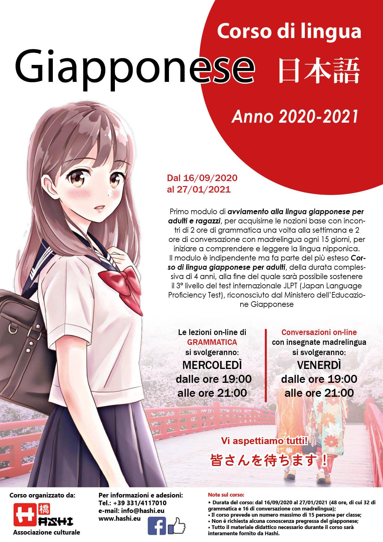 Inizio Corso di lingua Giapponese 2020-2021